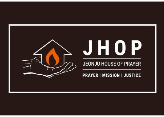 jhop-horz-banner