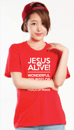 2015-one-accord-shirts-red-jesus