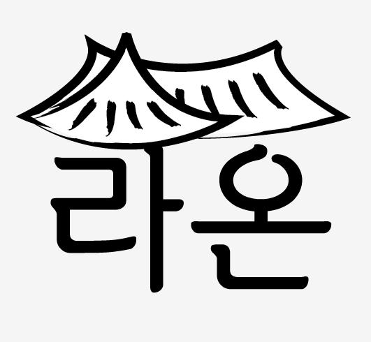 laon-giwa-v2