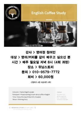 winning-story-A4-flyers_Page_08