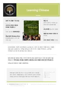 winning-story-A4-flyers_Page_16