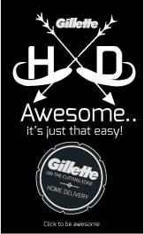 Gillette Banner Ad