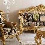 Luxury Living Room Furniture Sofa Set Sf 0016