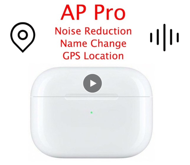 AP Pro noise reduction name change GPS