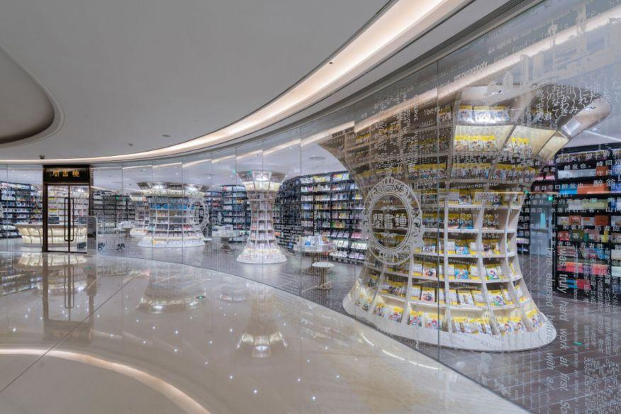 Chengdu Zhongshuge Bookstore