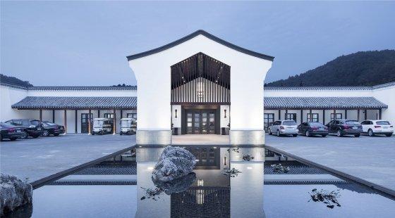 Ya Gu Quan Shan Hotel