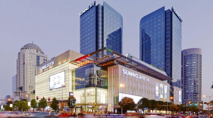 Shantou Suning Plaza