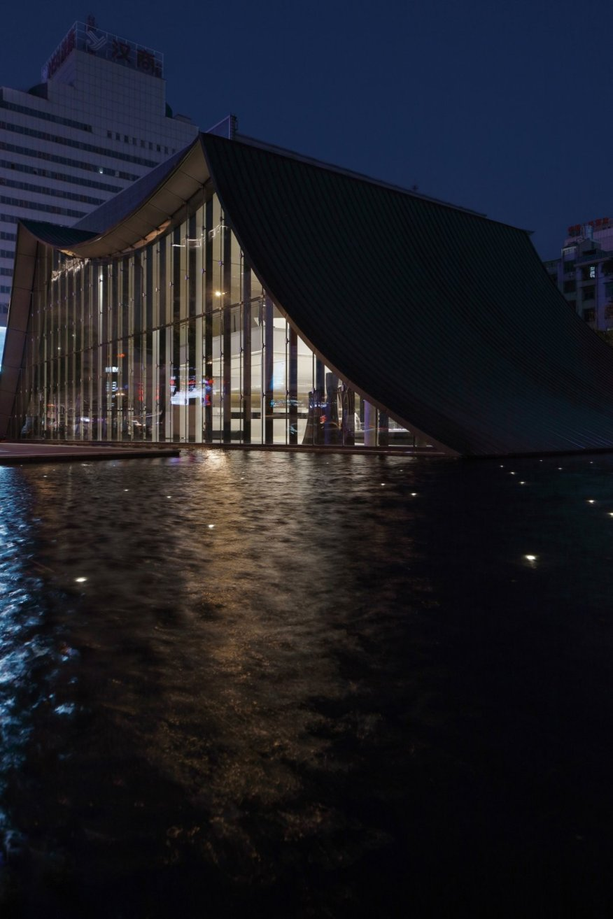 Sino-Ocean
