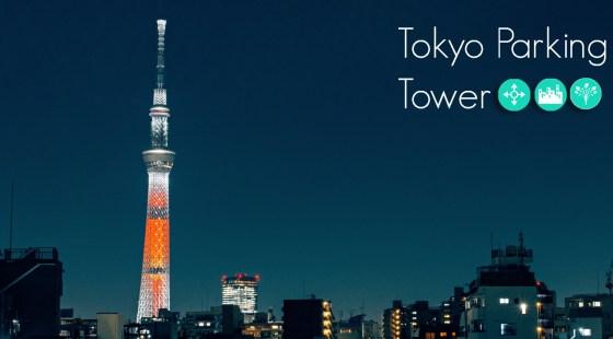 Tokyo Parking Tower