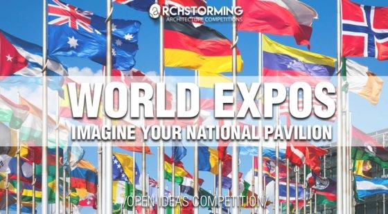 WORLD EXPOS