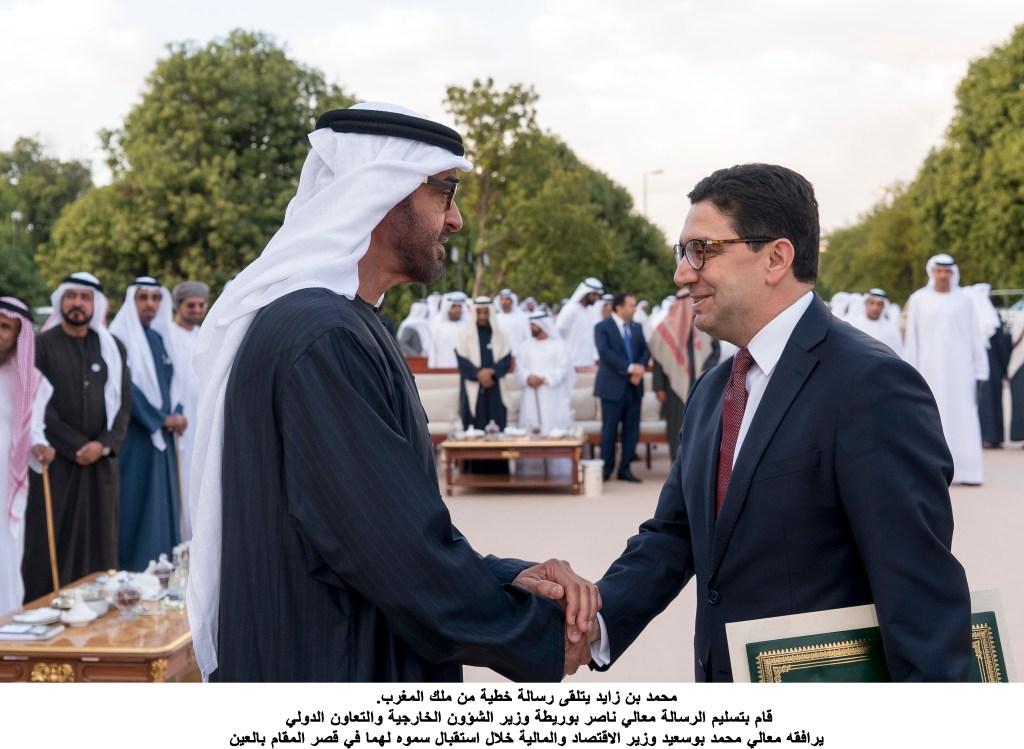محمد بن زايد يتلقى رسالة خطية من ملك المغرب