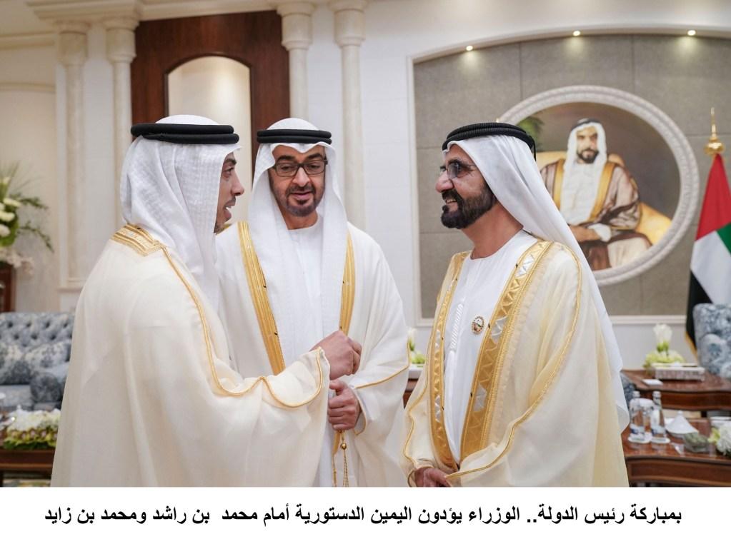أمام #محمد_بن_راشد و #محمد_بن_زايد .. الوزراء يؤدون اليمين الدستورية في التشكيل الجديد للحكومة 