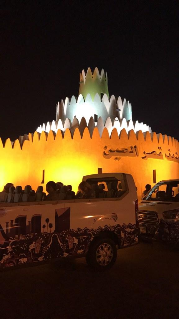 ليلة في المتحف بالتعاون مع هيئة أبوظبي للسياحة والثقافة .