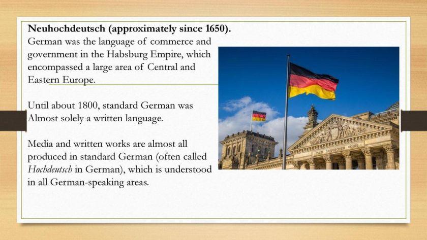 German Language History