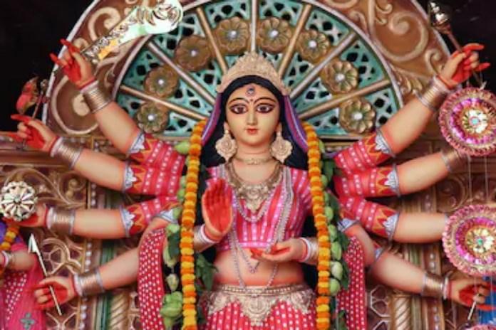 dehi saubhagyam aarogyam mantra