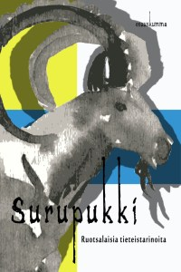 surupukki_kansi_1000px