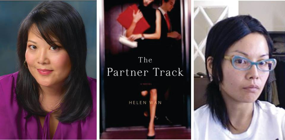 Helen Wan Presents The Partner Track