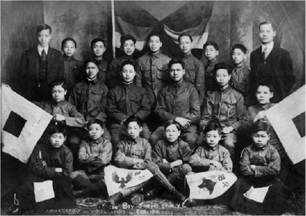 Asian Americana: The Invention of the Model Minority Stereotype