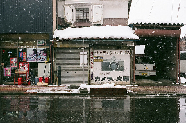 A street in Fukushima, Japan. Photo courtesy Jun Takeuchi.