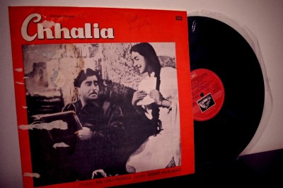 Hindi film music is one side of Guyanese musical taste, as shown by this record in my parents' collection. (Credit: Nadia Misir)