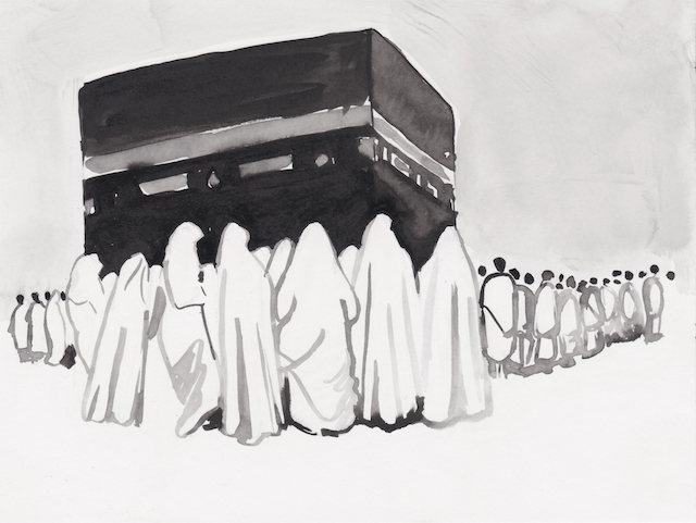 The women among the worshippers circled the Kaaba from a larger circumference, staying farther away from it to avoid the impropriety of touching men.