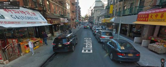 Elizabeth Street in Manhattan's Chinatown Photo Credit: 2016 Google