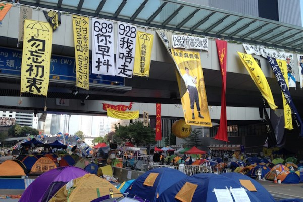 From Hong Kong's 2014 Umbrella Movement sit-ins. Photo by Jeffrey Wasserstrom