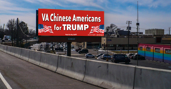 Chinese supporters in Virginia purchased a billboard advertisement days before the election. Photo courtesy of World Journal