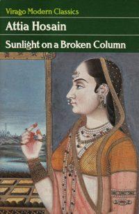 Sunlight on a Broken Column