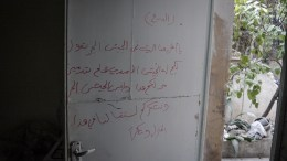 Message from the Free Syrian Army to the Owner of the House