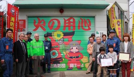 中和田消防団のシャッターアート