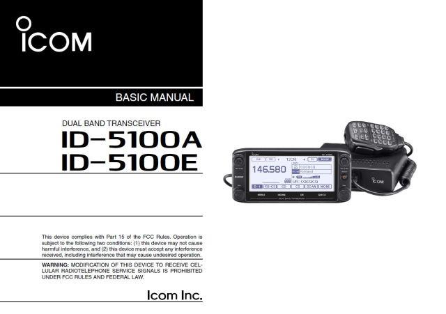 Icom ID-5100A User Manual