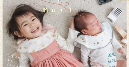 【從0歲穿到6歲 日本MARLMARL寶寶界的精品 圍兜兜。澎澎裙。童裝。防蚊衣】