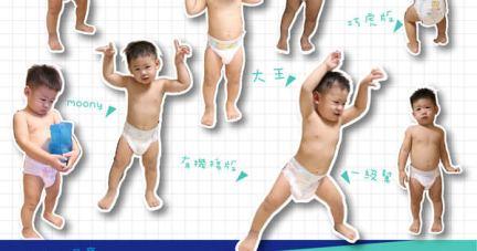【日本境內版尿布&拉拉褲 尿量實測大評比】