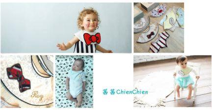 【寶寶的時髦配件   多款圍兜兜使用評比】