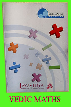 Criss Cross Multiplication Method