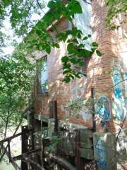 Mill 39 Eklund