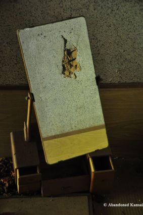Japanese Ryokan Mirror