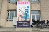 Korean Central History Museum, Pyongyang