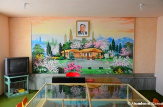 Education About Kim Il-sung At A Kindergarten