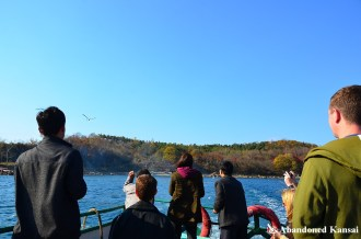 Boat Ride In North Korea
