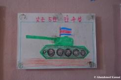 Tank Drawing At A Kindergarten In North Korea