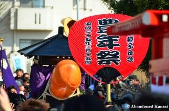 Phallus Festival Parade