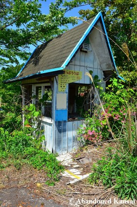 Abandoned And Vandalised