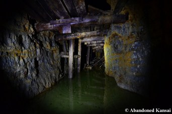 Mining Tunnel Filled With Water