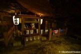 Osarizawa Mine Shrine