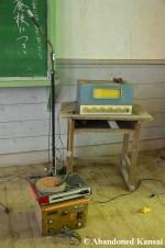 Standard Broadcast System By Matsushita