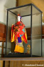 Old Japanese Doll
