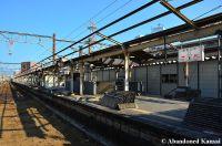 Old Oita Station