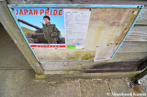 Japanese Military Ad - Seriously?